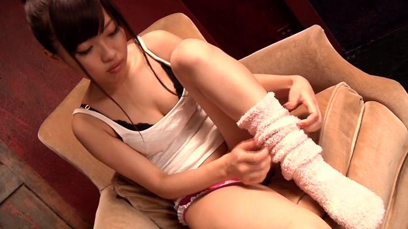 矢野目美有 「Miyu Color」 サンプル画像 19