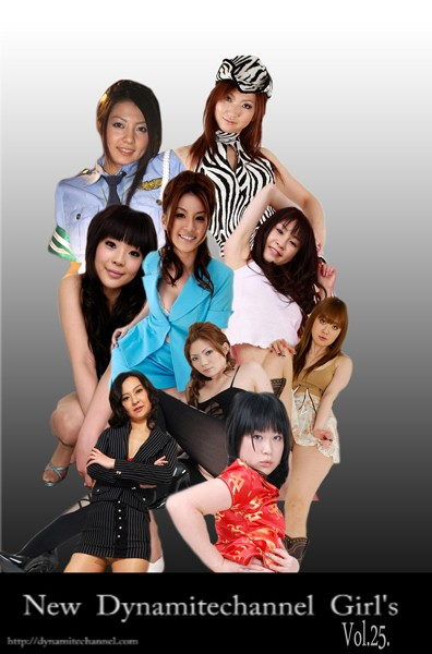 vol.25 New Dynamaitechannel Girl's