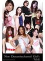 vol.40 New Dynamitechannel Girl's