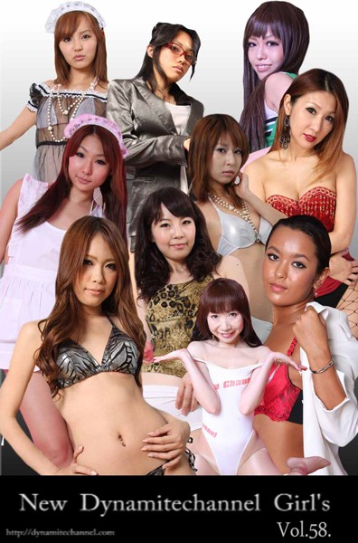 vol.58 New Dynamitechannel Girl's