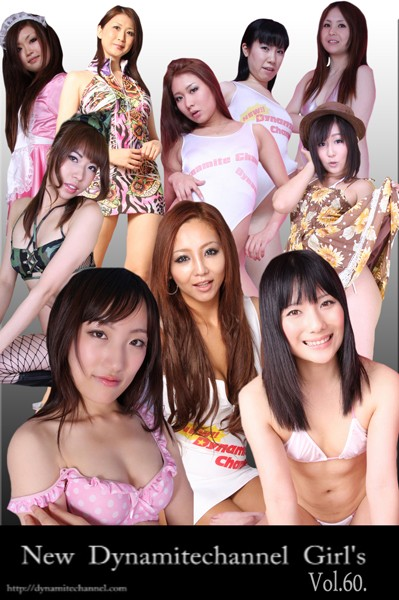 vol.60 New Dynamitechannel Girl's