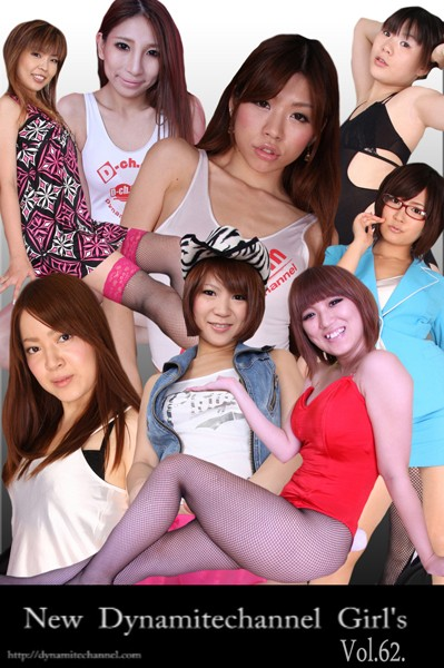 vol.62 New Dynamitechannel Girl's