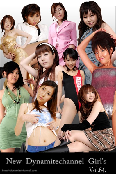 vol.64 New Dynamitechannel Girl's