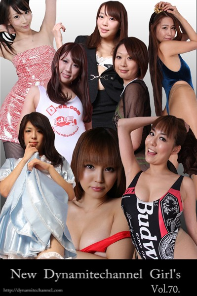 vol.70 New Dynamitechannel Girl's