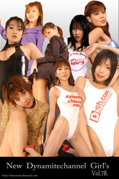 vol.78 New Dynamitechannel Girl's