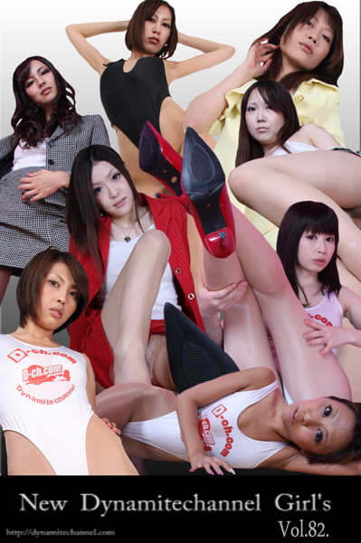 vol.82 New Dynamitechannel Girl's