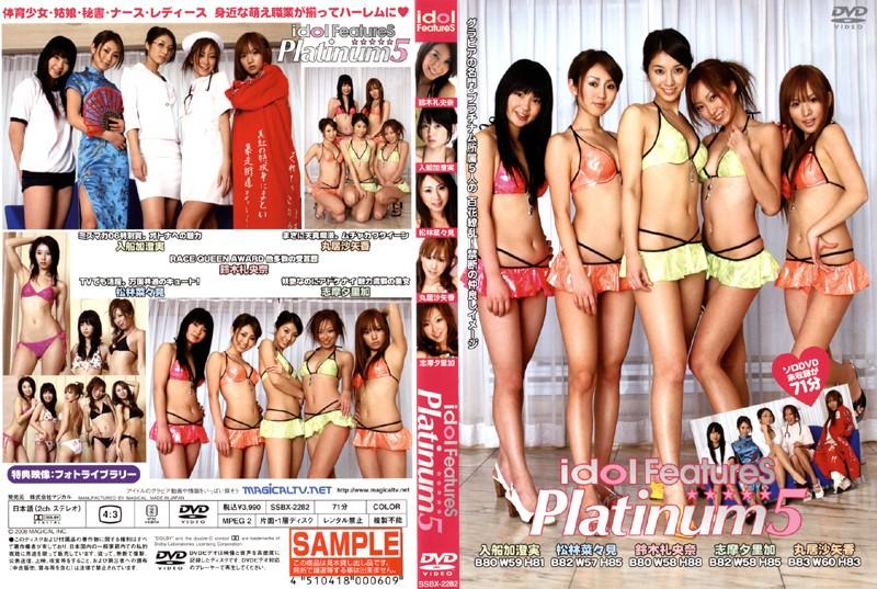 idol FeatureS PLATINUM 5