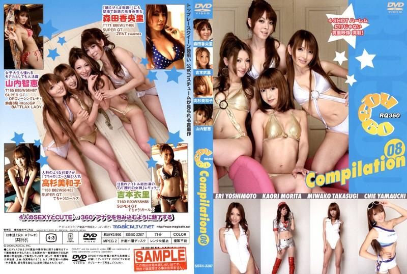 RQ360 Compilation'08