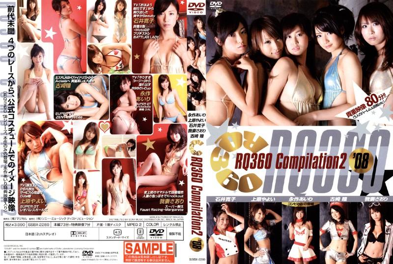 2 RQ360 Compilation'08