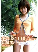 awakening 朝倉まとい