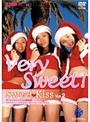 vol.2 Very Sweet!~SweetKiss~
