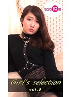 ランク10国「Girl's selection」  vol.3