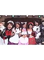 艶姿コスプレ5人娘〜メイド編