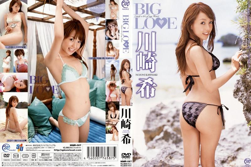 BIG LOVE 川崎希