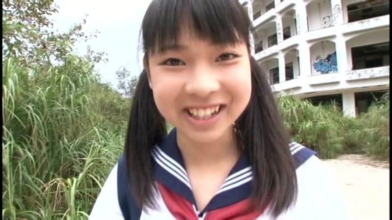 橋本莉奈 「純情サプリメント」 サンプル画像 1