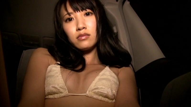 桜野みお 「NEW KISS」 サンプル画像 13
