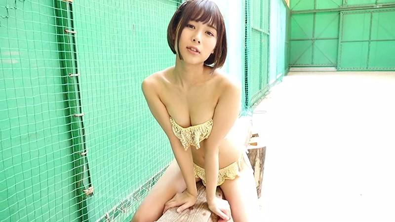 潮田ひかる 「ひかるの愛をキミへ」 サンプル画像 7