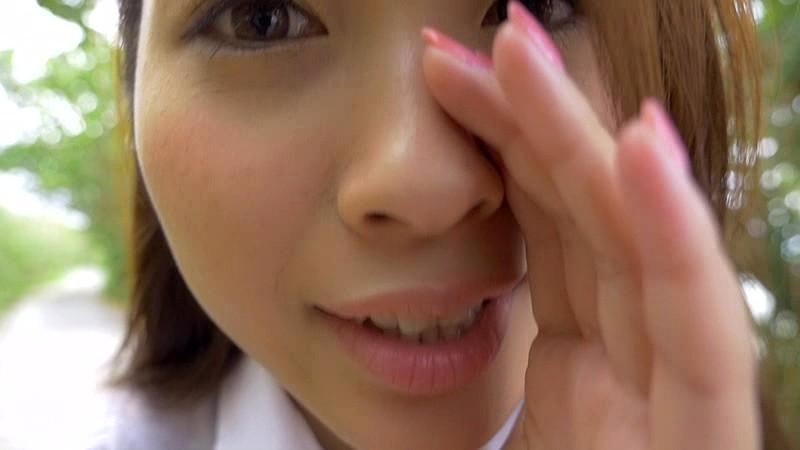 殿倉恵未 「make me」 サンプル画像 18