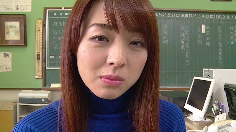 祥子 「誘う女」 サンプル画像 15