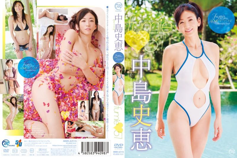 fumie◆51 中島史恵