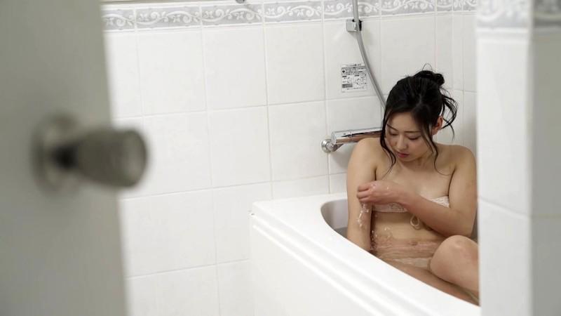 きもちのイイコト 沖名瑠美