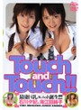 Touch and Tou...