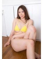 本当にデカップ三井麗子 完全版