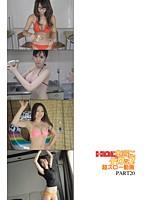 【PART20 本当にデカップ超スロー動画】巨乳のアイドルの、若原麻希、小湊あや、青井鈴音、姫神ゆりの撮影イメージビデオ!