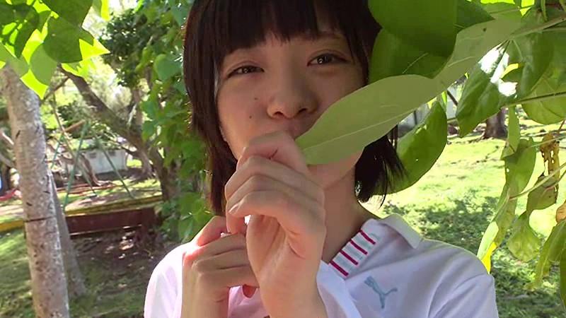 朝倉ゆり 「ゆりんこ日和」 サンプル画像 5