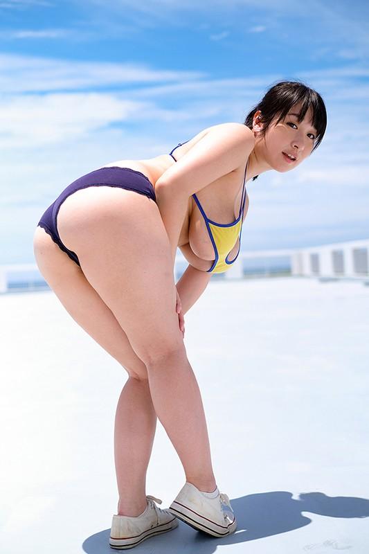 桐山瑠衣 「二人っきりの南国生活」 サンプル画像 8