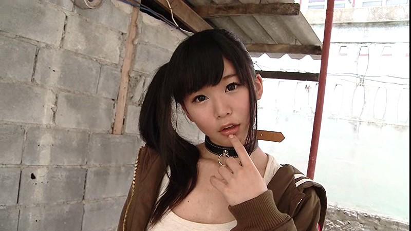 五木あきら 「ホワイト・ドール」 サンプル画像 10