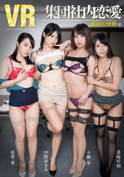 PureMoeMix  ともみ アダルト編(配信限定)