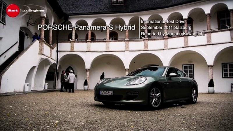 ポルシェ パナメーラSハイブリッド国際試乗会 PORSCHE Panamera S Hybrid