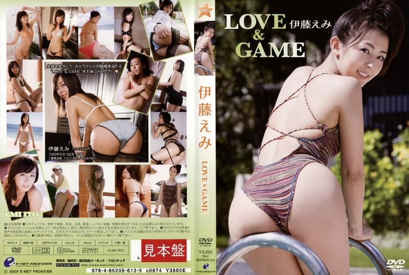 LOVE&GAME 伊藤えみ