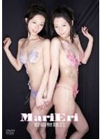 【仮面舞踏会 MariEri】スレンダーグラマラスなナースの、マリエリの露出撮影動画がエロい!!