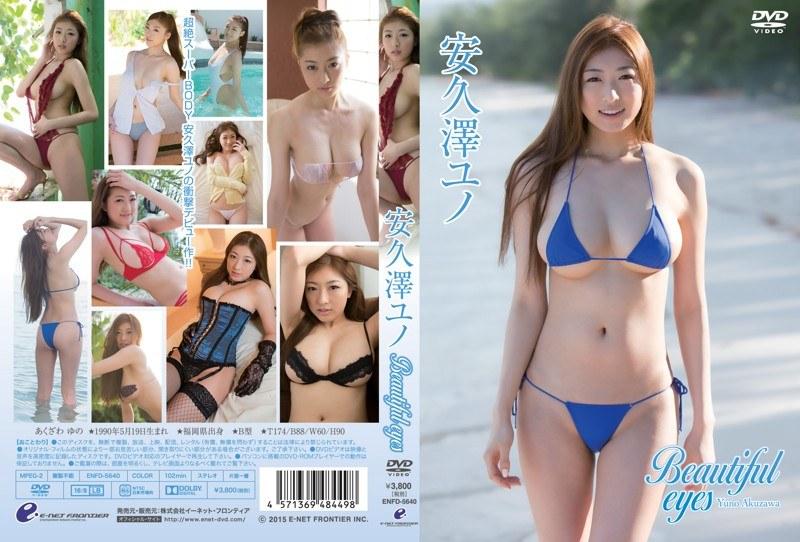 ENFD-5640 Beautiful eye 安久澤ユノ