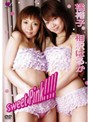 Sweet Pink!!!! 橘裕子 ...