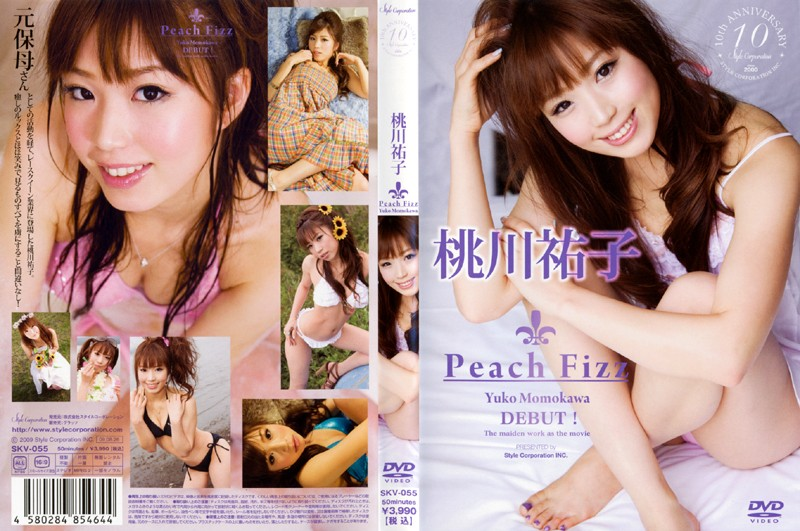 Peach Fizz 桃川祐子