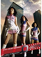 サイボーグ0.001%WOMAN mission_02