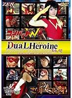 Dual HEROINE Web.02