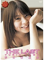 【THE LAST 芳賀優里亜】水着のモデル美少女夫婦の、芳賀優里亜の動画がエロい!
