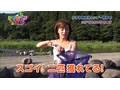 Vol.4 かすみTVDX
