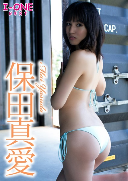I-ONE NEXT 保田真愛