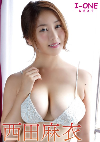 I-ONE NEXT 西田麻衣 5