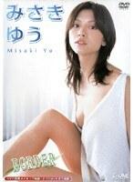 グラビアアイドル Fカップ みさきゆう Misaki Yu 作品集