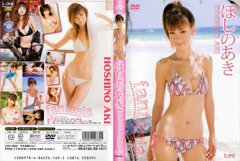 LCDV-40332 Aki Hoshino ほしのあき – fantasia