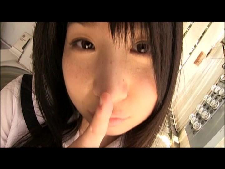 桐山瑠衣 「Iのはじまり」 サンプル画像 7