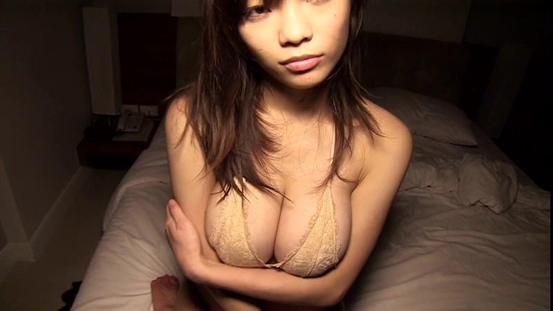 鷹羽澪 「ハートビート」 サンプル画像 14