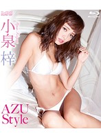 アイドルワン AZU Style 小泉梓