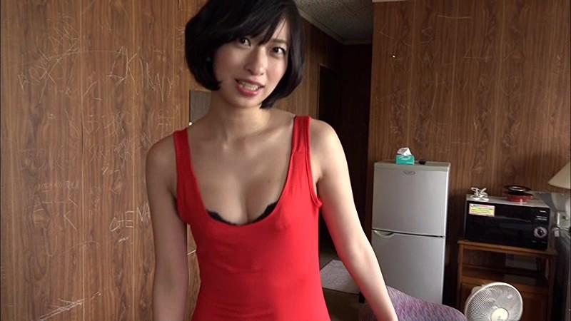 倉持由香 「桃尻彼女2」 サンプル画像 12